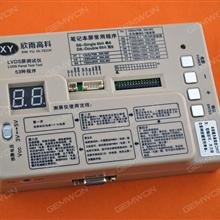 LVDS 40pin Laptop LCD screen test box grayLVDS