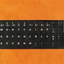 PO Keyboard Sticker,Black with White letter. Change keyboard language layout by stick lables on keyboard keys.(version 1) Sticker PO