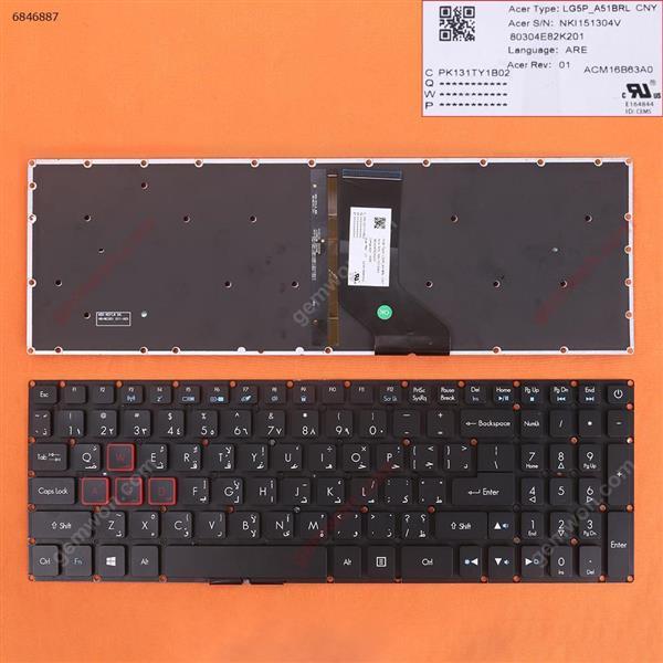 Acer Aspire VX 15 vx5-591g vx5-591 BLACK FRAME BLACK (Backlit,WIN8) AR N/A Laptop Keyboard (OEM-B)
