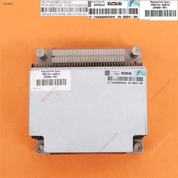 HP DL380EG8 Gen8  Only Server Heatsink Pulled Server Heatsink 667090-001 663673-001