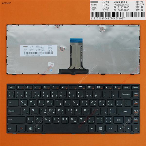 LENOVO G40-70 Flex 2 14 BLACK FRAME BLACK(For Win8) AR 25214554PK130TG3A06 Laptop Keyboard (OEM-B)