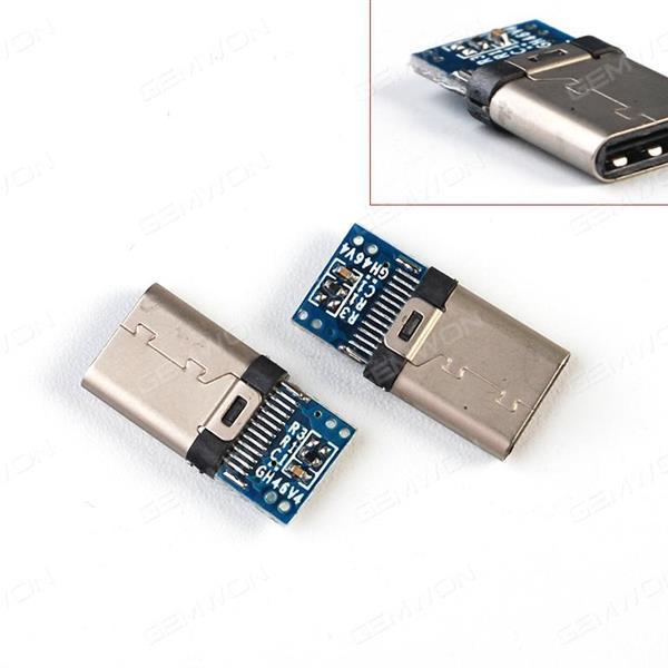 USB048 USB USB048