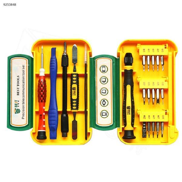 Screwdriver Set Multifunctional Precision Set Computer Repair Tool Kit Repair Tools 8923