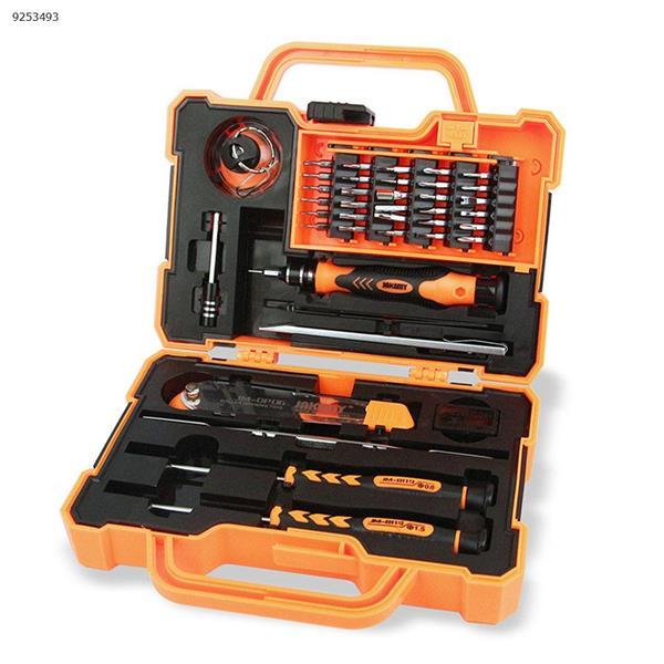 47pc in 1 Precision Hex Torx Mini Star Screwdriver Bit Set Phone Repair Tool Kit JM-8139 Repair Tools JM-8139
