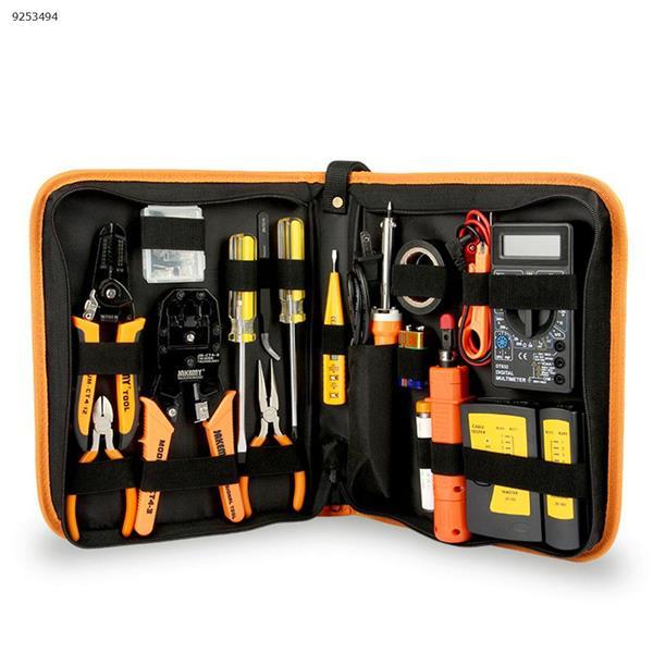 Computer Maintenance Tool Kit  P15 Repair Tools P15