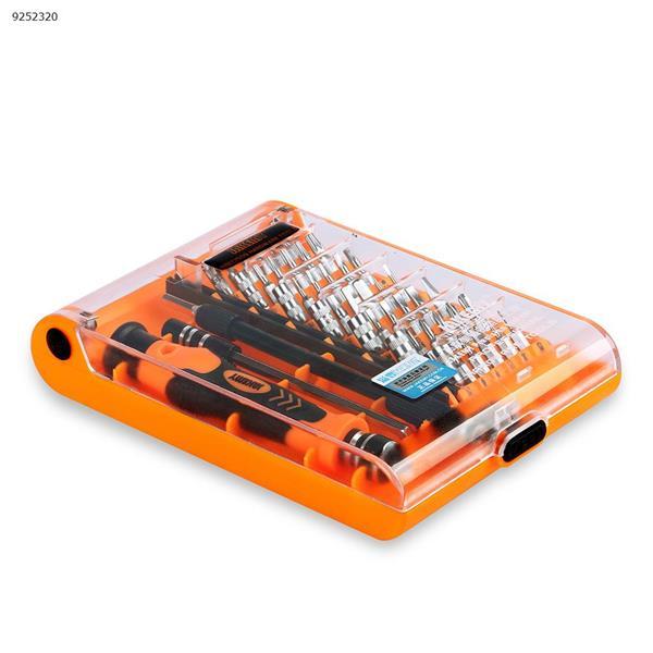 Electric Precision Screwdriver Set Fit Computer Pc Phone Repair Tool Repair Tools JM-8130