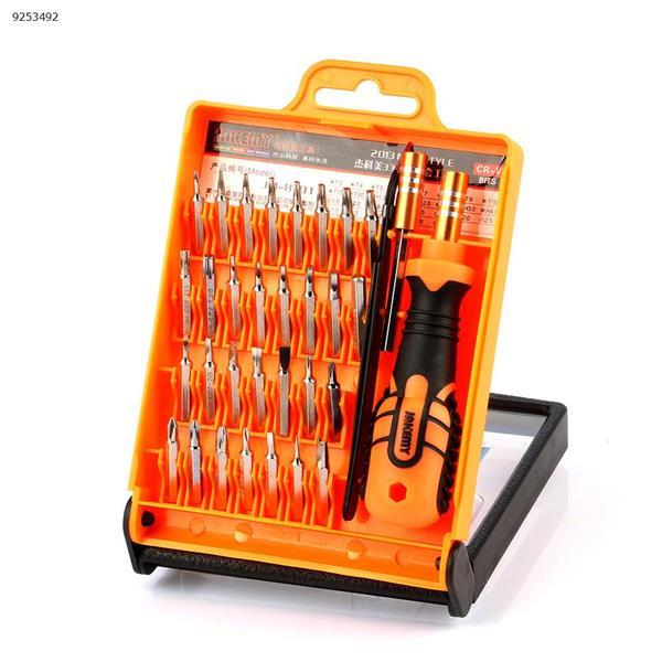 33pc in 1 Precision Hex Torx Mini Star Screwdriver Bit Set Phone Repair Tool Kit JM-8101 Repair Tools JM-8101