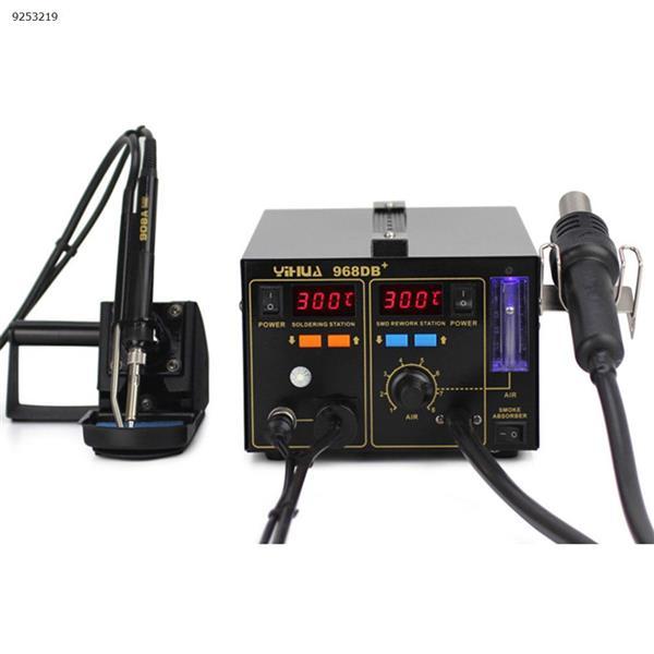 Hot air gun soldering station with smoking function Repair Tools 968DB+