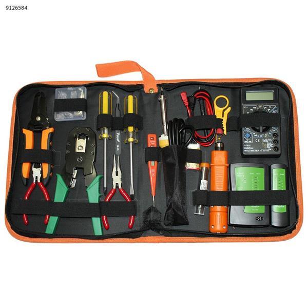 Computer Maintenance Tool Kit  PS-P15 Repair Tools PS-P15