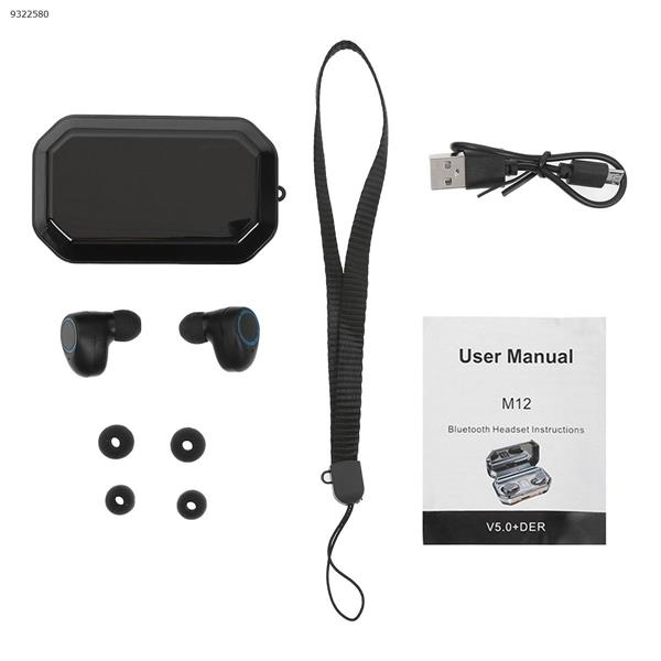 M12 Touch 5.0TWS Bluetooth headset with led battery display (black with rope) Headset M12