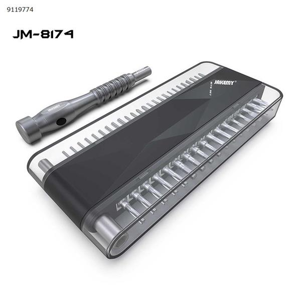 JAKEMY JM8174 Hardware Tool Combination Screwdriver Set 45 in 1 Electrician Screwdriver Complementary Screwdriver Repair Tools N/A