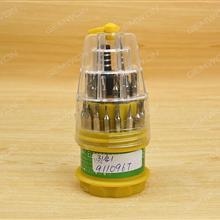 Handle Screwdriver Set Repair Tools BS-6036
