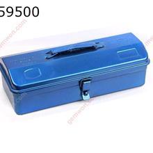 350 Handheld Metal Toolbox Auto Repair Tools 350