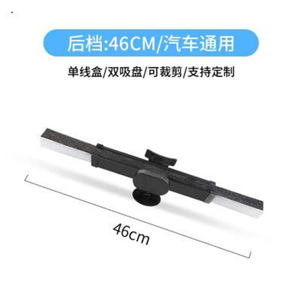 Automatic retractable front windshield shade (retractable 46cm*155)  Other 46CM