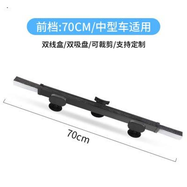 Auto-retractable front windshield sunshade (SUV, front 70CM*155 retractable)  Other SUV