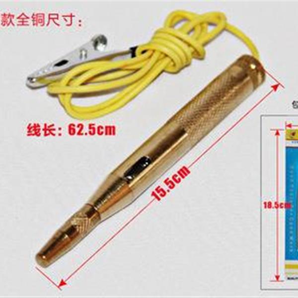 Automobile electric pen automobile circuit detector inspection instrument automobile repair tool Auto Repair Tools 85016