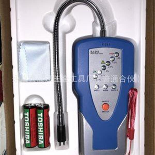 Brake oil tester brake fluid tester auto repair tester maintenance tool Auto Repair Tools 218