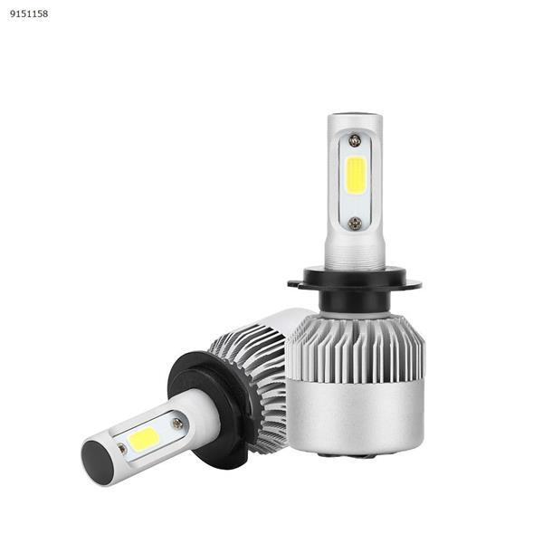 S2 H7 automotive led headlights Auto Replacement Parts S2  H7
