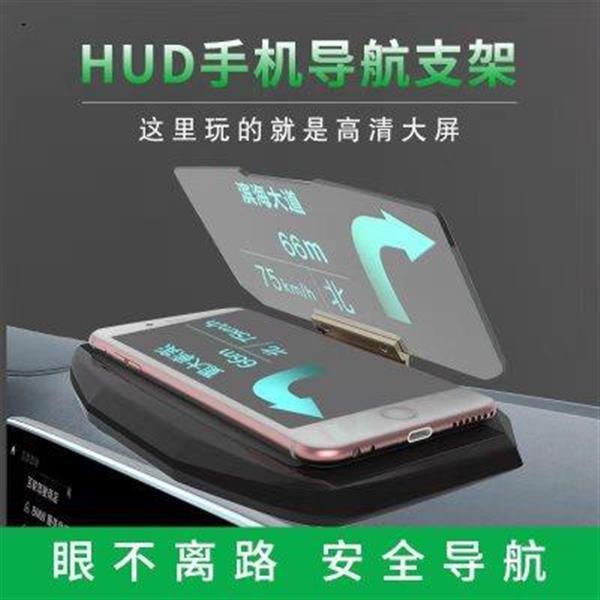 HUD Multifunctional Head-up Display for Vehicle Navigation  Other HUDLK W
