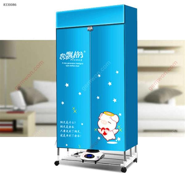 Household clothes folding dryer fast dry wardrobe (blue non-foldable twist type no wheels) Home Decoration PG-2-ZD