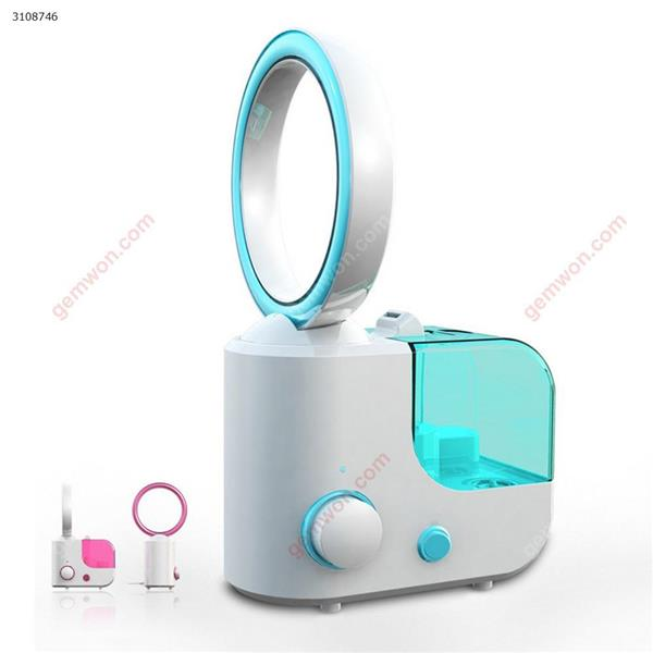 110V-250V Household bladeless fan with air humidifier Electric Dual-use Ultrasonic Mist Maker Fogger Aroma Diffuser No Leaf Fan  blue Iron art XY-001