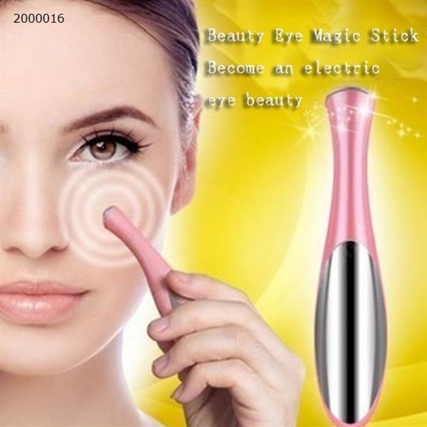 Eye Massager, Eye Maker, Eye Massager, Ink Eye Makeup Makeup Brushes & Tools  AM-1825