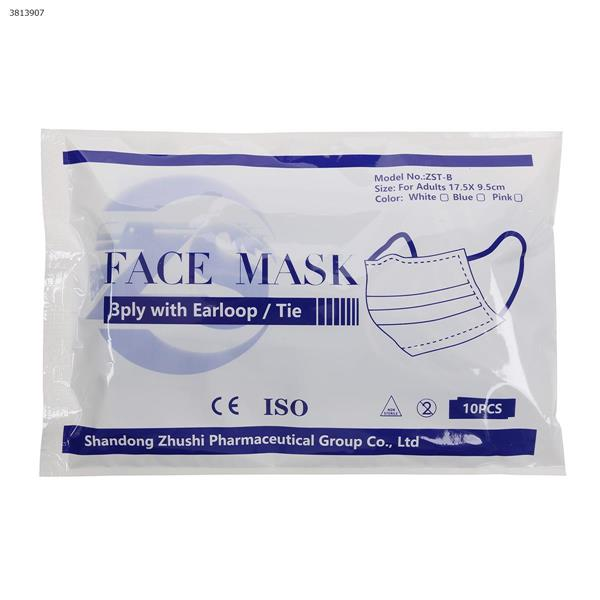 (DB)Disposable Medical Surgical Mask CE  Personal Care  GM21