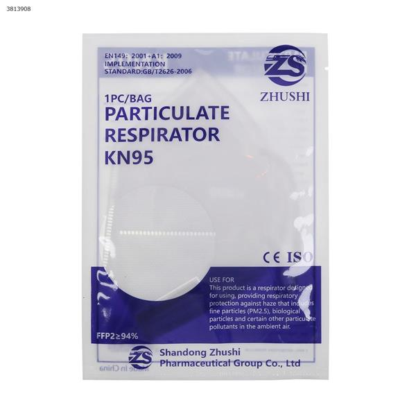 (DB)KN95 Mask  CE Personal Care  GM67