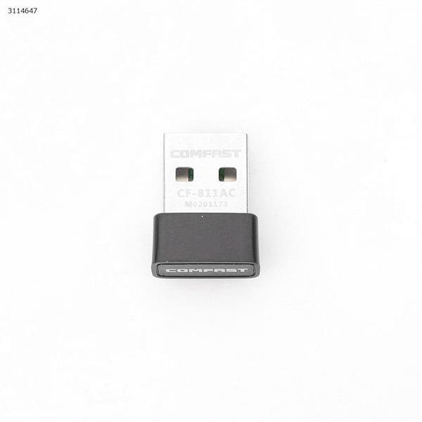 DUAL-BAND USB wireless card CF-811AC 650M mini-portable wifi desktop computer signal emission AP Gateway CF-811AC