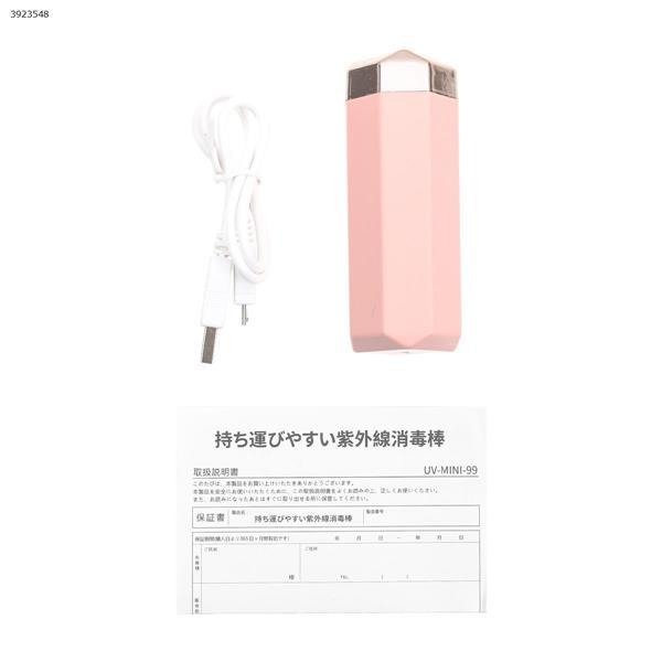 Ultraviolet germicidal lamp anti-virus lamp portable UV handheld home travel ozone sterilizer(pink) Personal Care  HHH-001