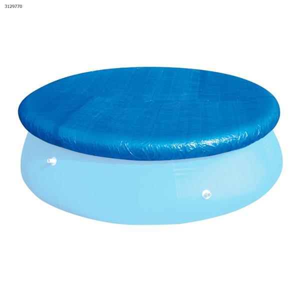 Runde Schwimmbadabdeckung Stoff Staubschutz ovale dicke Regenhülle(300cm) Other N/A