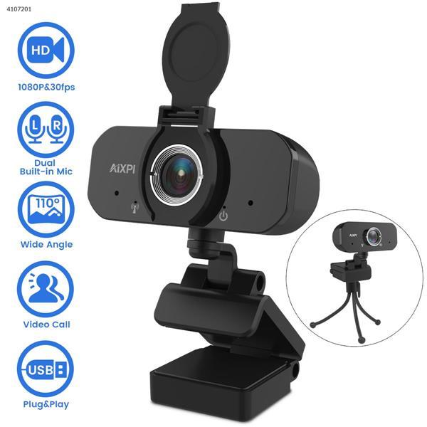 GW18 1080p HD video conference camera USB live camera IP Cameras GW18
