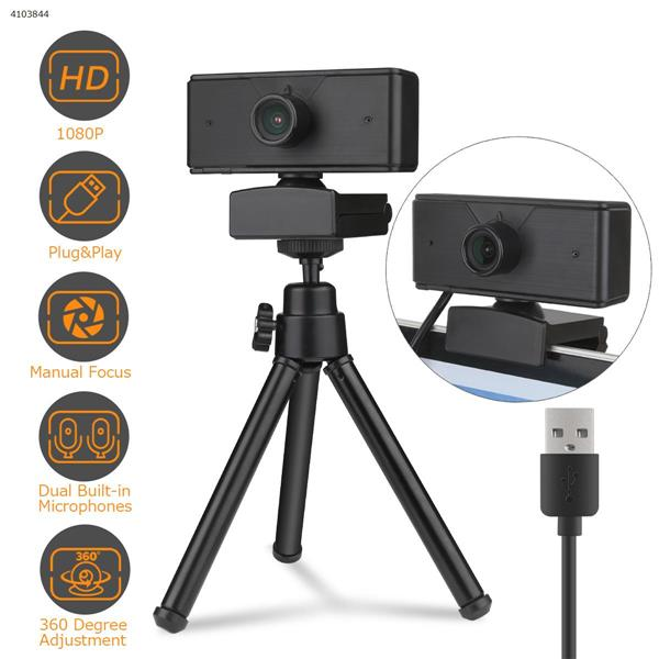 HD webcam 1080p computer camera with built-in sound absorption mic with Desktop Triangle Bracket IP Cameras P2