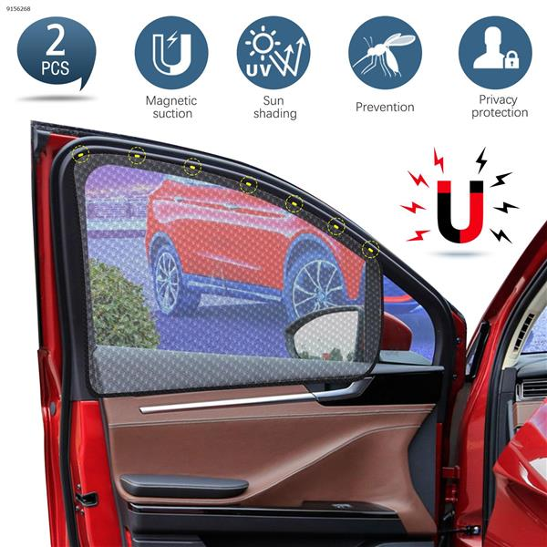 A pair of black net gauze for magnetic car sun shade (front window edging) Autocar Decorations N/A