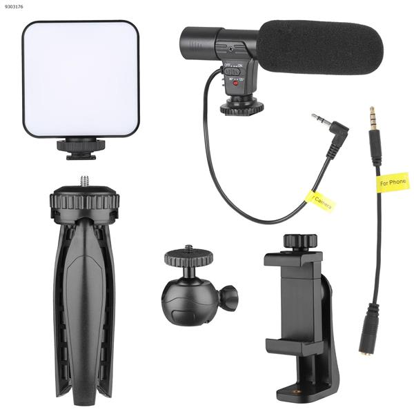 W64 Smartphone Camera Video Microphone Kit, Compatible with Phone,Camera,Camcorder,PC AIXPI Other W64
