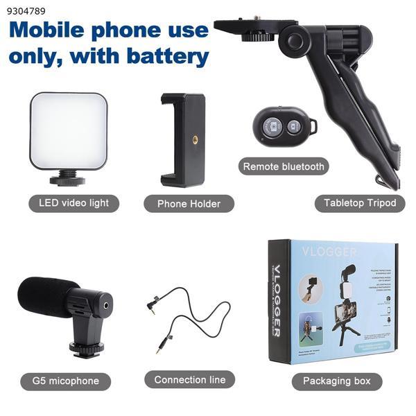 KIT-0 LM microphone stand fill light vlog portable tripod live broadcast kit Photo& Video Kits KIT 0