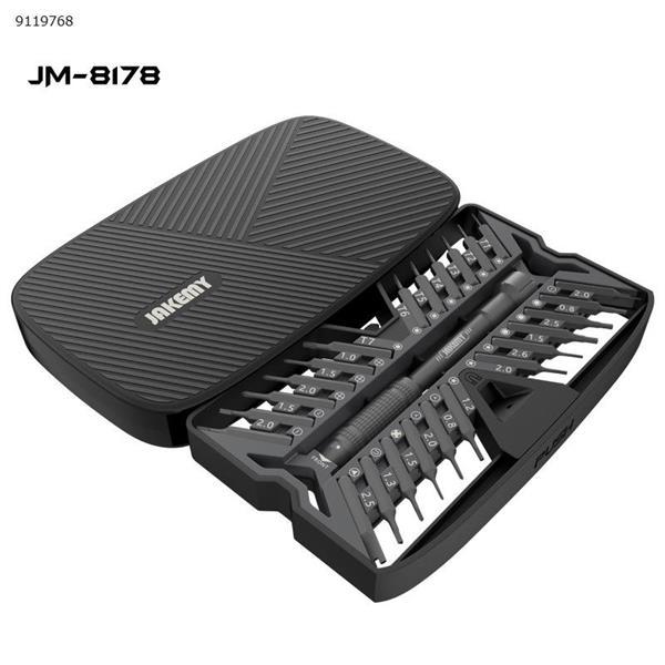JAKEMY JM-8178 Screwdriver Set Tool Combination Screwdriver Electronic Product Repair Tool Set Repair Tools N/A
