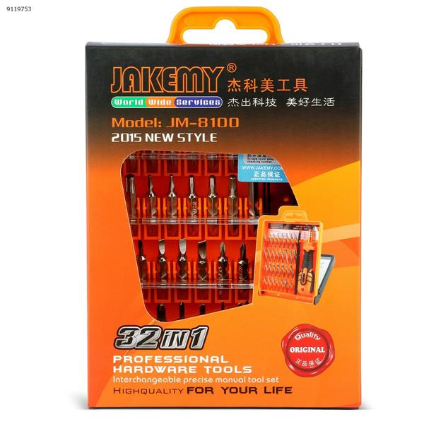 Jackly JM-8100 32-in-1 hardware tool combination screwdriver set to remove mobile phone computer screwdriver Repair Tools N/A