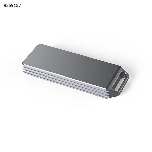 Lan Shuo BS-M5 Type-C PCIe nvme M2 SSD Enclosure Gray Mobile Storage N/A